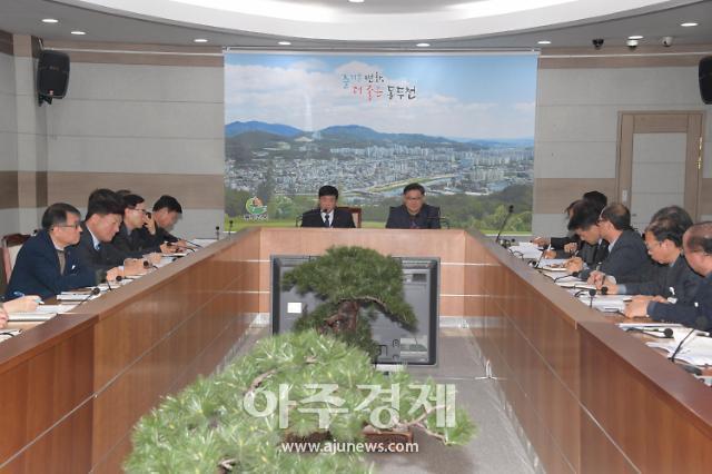 동두천시, 민선7기 공약사항 및 현안사업 추진상황 보고회 개최