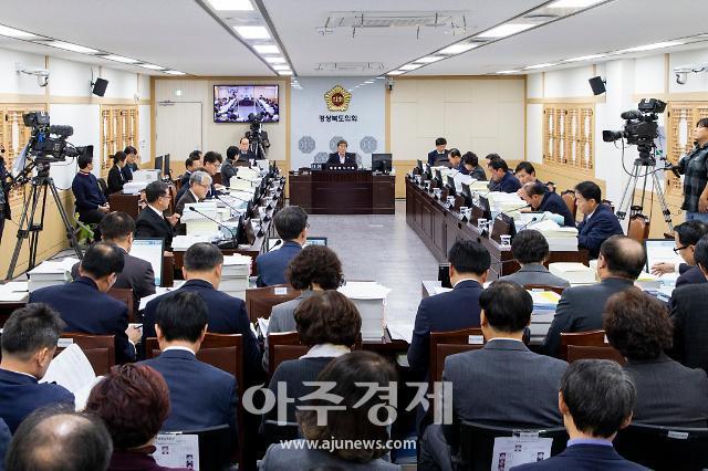 경북도의회 예산결산특별위원회, 내년도 예산안 심의 마무리