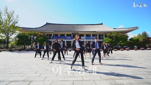 경북문화관광공사 신입사원들, BTS(방탄소년단) 커버댄스로 경북관광홍보 화제