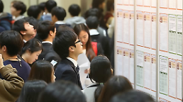 .韩国青年失业率排OECD成员国22位 10年间下滑11位.