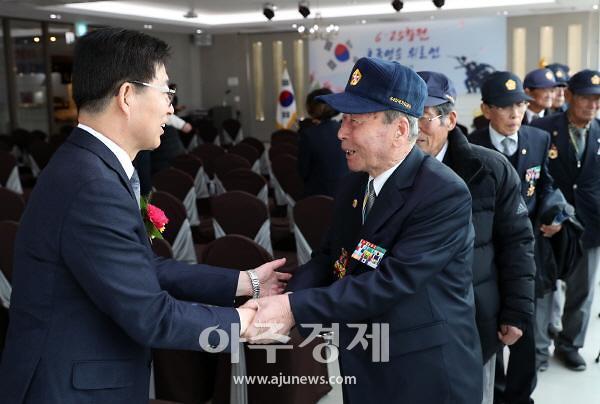"""양승조 충남지사 """"참전용사들의 희생과 헌신에 보답할 것"""""""