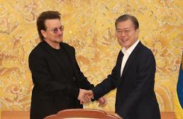.文在寅接见摇滚乐队U2主唱波诺.