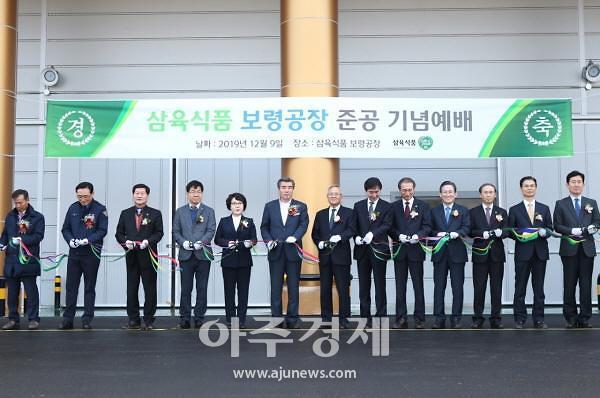 보령시, 삼육식품 보령공장 준공…지역경제 활성화 기대