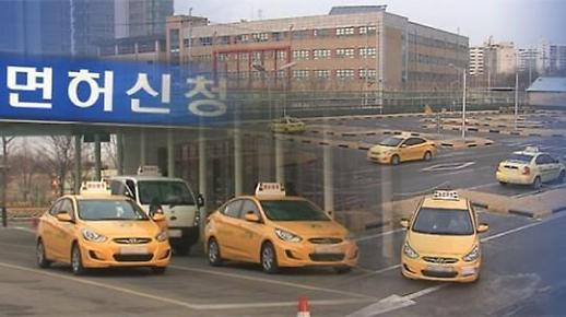 韩警察厅:短期签证游客今后将无法在韩考取驾照