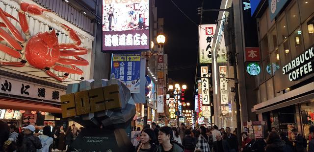 [곽재원의 Now&Future] 으르릉거리는 美中…이때다! 양다리 걸치는 일본