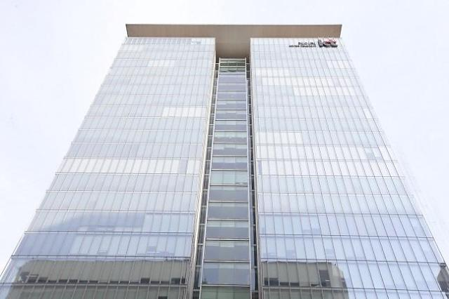 KT 차기회장 후보자 명단 12일에 발표