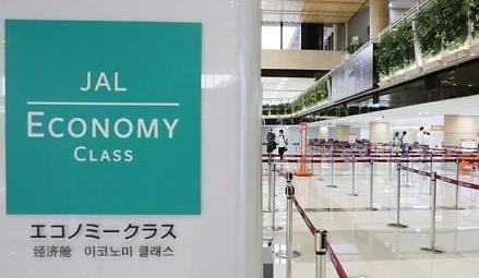 韩国赴日游客减少 日本旅行收支同比减少