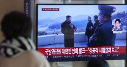 """.韩政府就朝鲜""""重大试验""""表态:密切关注动向."""
