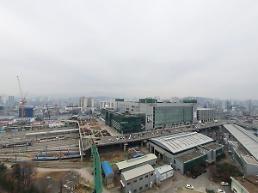 """.每年增加1亿韩元……翻天覆地的清凉里房价""""高空行进""""."""