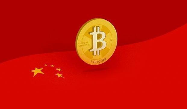中国央行法定数字货币试点项目有望在深圳、苏州等地落地