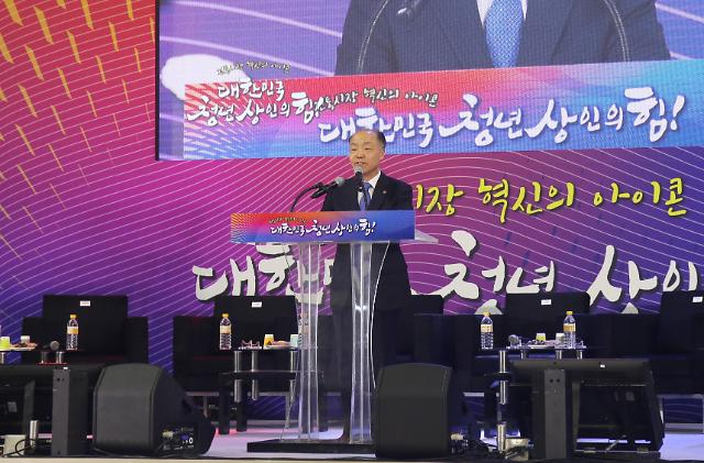 소진공, 전국 청년상인 네트워크 워크숍 개최
