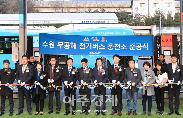 경기도, 전국 최초' 차고지 전체가 친환경인 '전기버스 인프라' 구축