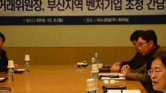 チョ・ソンウク「甲乙問題がベンチャー革新の意志をくじき・・・健全な生態系造成」