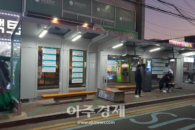 포항시, 시내버스 승강장 편의시설 대폭 확충...대중교통 활성화 유도