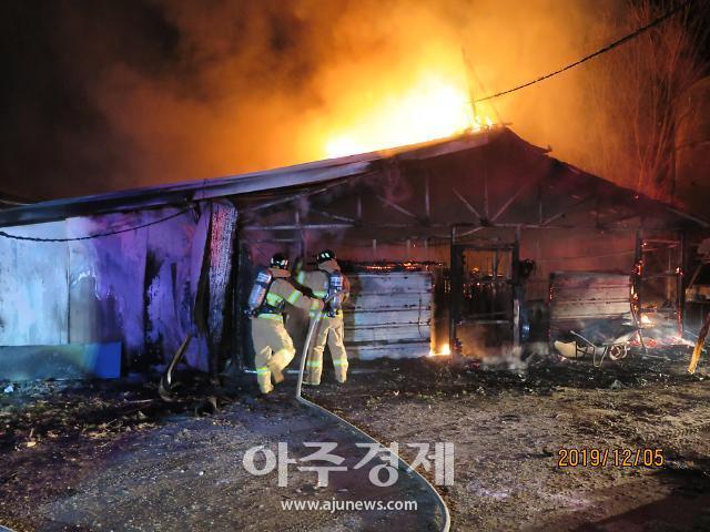 경북지역 5년간 축사시설 화재 333건, 재산피해 146억 원 발생
