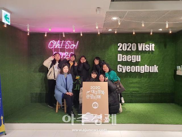 대구시-경북도, 서울 거점서 '2020 대구·경북 관광의 해' 마케팅