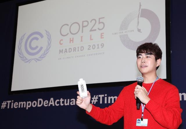 W재단, 유엔기후변화협약 당사국총회서 HOOXI프로젝트 발표