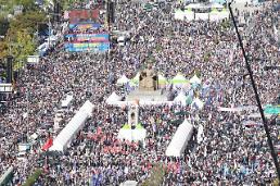 .超九成韩国国民认为进步和保守间矛盾激烈.