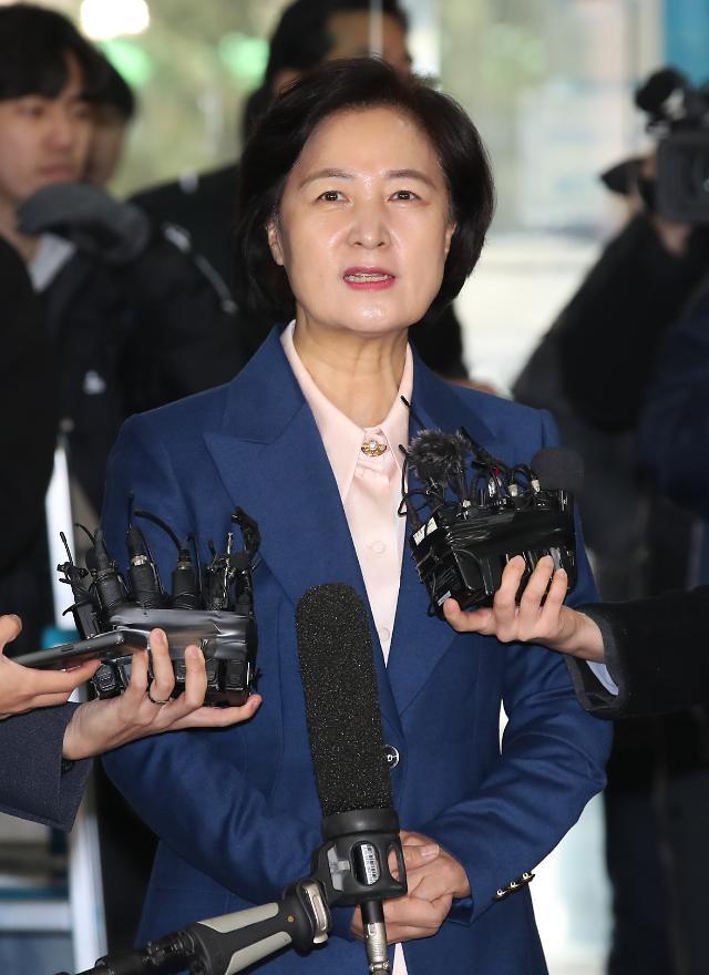 '추미애 인사청문요청안' 내일 국회 제출…연내 법무부 장관 임명되나