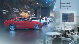 .LG化学与SK创新入选中国新能源汽车补贴目录.