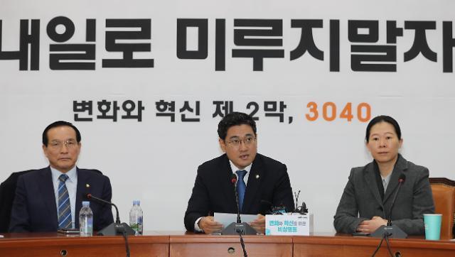 """'청년 실업자' 28% 증가...변혁 """"말 뿐인 청년 고용정책 민낯"""""""