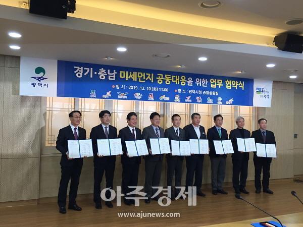 홍성군, 경기 남부권-충남 환황해권,