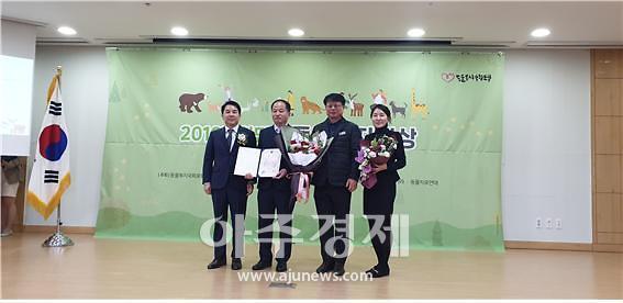 경기도, 동물복지국회포럼 주최 '2019 동물복지대상' 행정안전부장관상 수상