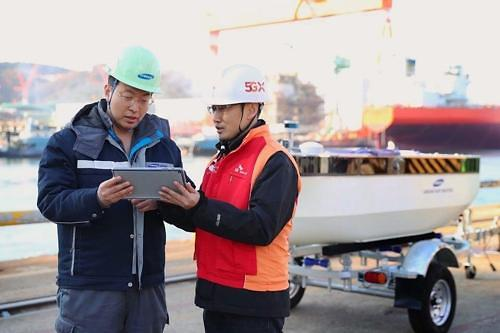Samsung shipyard verifies 5G-based autonomous driving platform for ships
