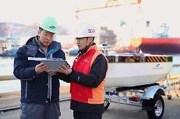 .Samsung shipyard verifies 5G-based autonomous driving platform for ships.