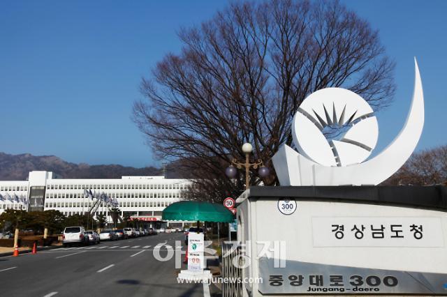 경남도, 창원스마트산단 공유경제 활성화 추진