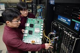 .State research institute develops lightning-speed long-distance data transfer technology.
