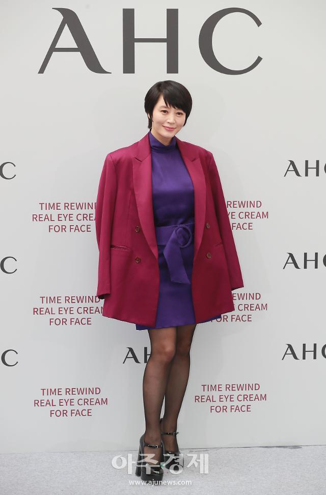 [포토] AHC 신제품 타임 리와인드 리얼 아이크림 포 페이스 런칭 행사 참석한 김혜수