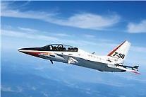 KAI、防衛事業庁と1100億規模の性能改良契約の締結