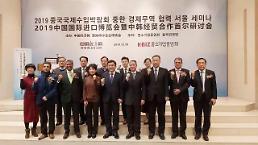 .第二届中国国际进口博览会首尔研讨会在韩举行.