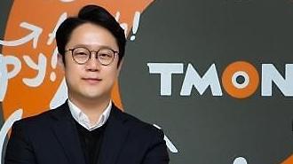 [데일리人] 24시간 타임커머스로 반전 중인 이진원 티몬 대표