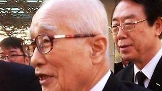Cựu chủ tịch tập đoàn Daewoo Kim Woo-jung qua đời, hưởng thọ 83 tuổi