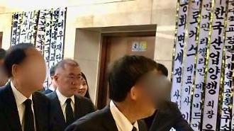 [김우중 빈소] 김우중 회장 '넓은 세상' 곳곳에서 애도 물결