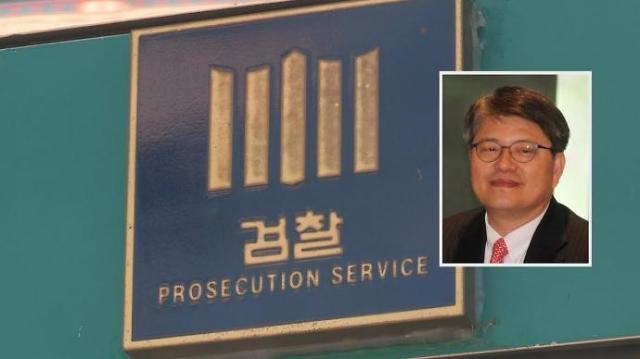 검찰, 주가조작 혐의 라정찬 네이처셀 회장 징역 12년 구형