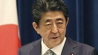 """Sau """"vụ bê bối hoa anh đào"""", tỉ lệ ủng hộ nội các của ông Shinzo Abe rơi xuống dưới mức 50%"""