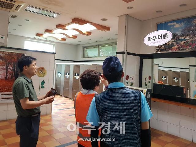 """도로공사 함양휴게소(하남방향) """"몰카 꼼짝마""""…감시활동 강화"""