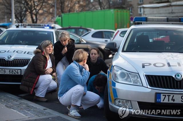 체코 대학병원서 총격으로 6명 사망.. 용의자는 체포 직전 자살