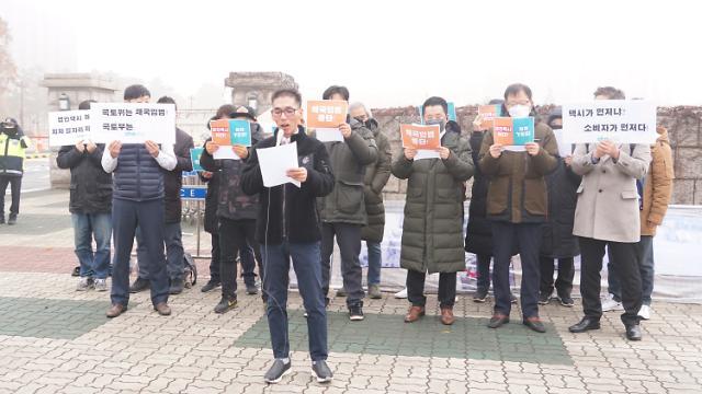 타다 마지막 몸부림... 기사들 서명 운동에 청와대 청원까지