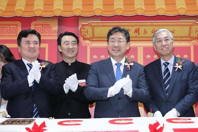 新时代新征程——首尔中国文化中心举办成立15周年庆祝活动