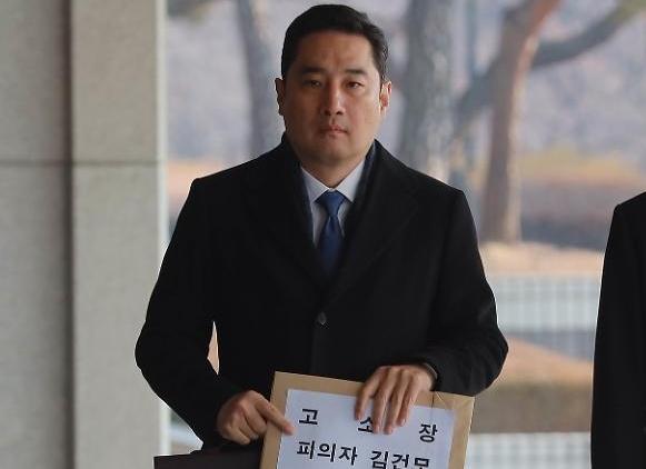 강용석, 김건모 추가 폭로…여성 주먹으로 폭행했다 주장