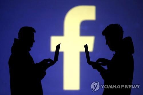 페이스북, 메신저 암호화 마이웨이…美법무장관 요구 거부