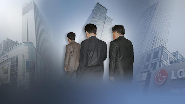 韩国企业高管逐年减少 三星四年间减少356人