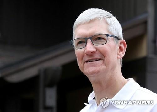 """팀 쿡 애플 CEO, AR에 주목... """"사람들이 매일 쓰는 핵심 기술될 것"""""""