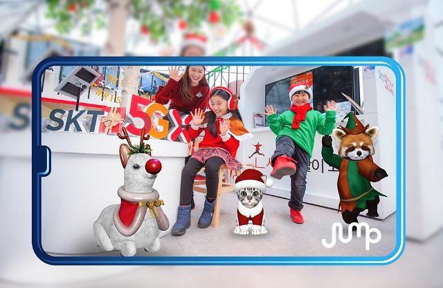 SK텔레콤, 5G 시대 첫 크리스마스 맞아 AR 동물원 새 단장