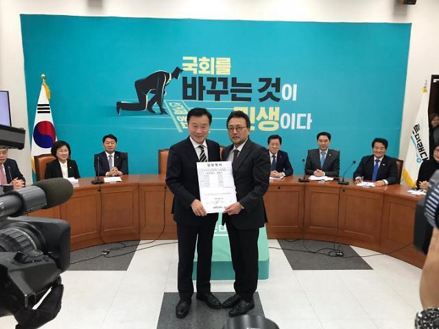 바른미래, 문화예술계 인재영입...박현준 한국오페라협회장 임명