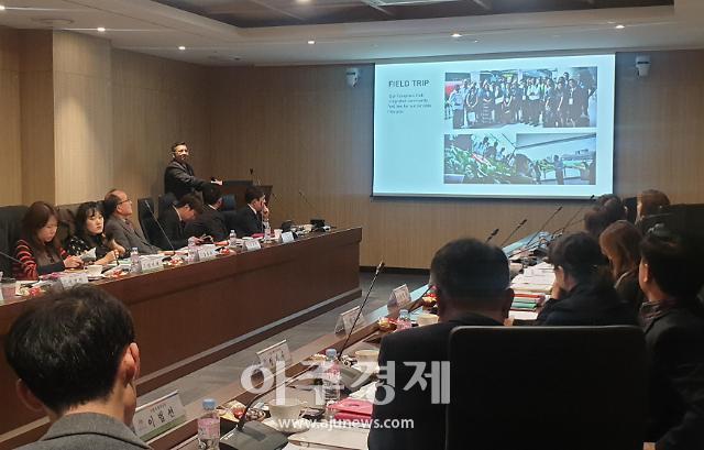 제4차 아·태 환경장관포럼, 내년 9월 8~11일 수원서 개최